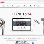 Texnites24 (test profile)