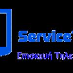 ServiceTVSakis