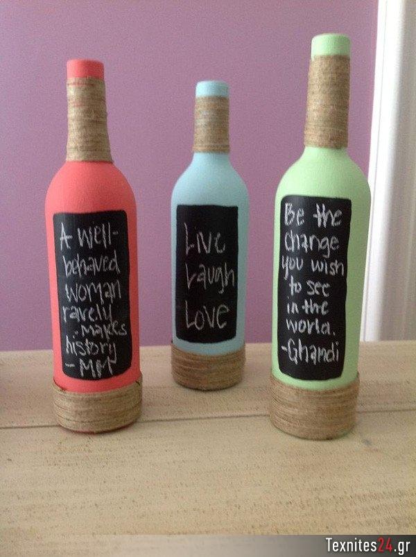 wine bottle γυάλινα μπουκαλια diy texnites 24 (17)