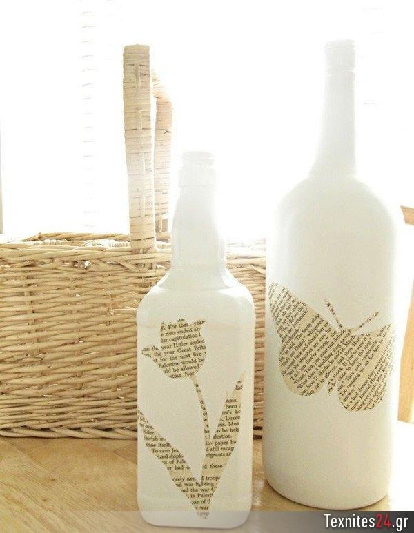 wine bottle γυάλινα μπουκαλια diy texnites 24 (19)