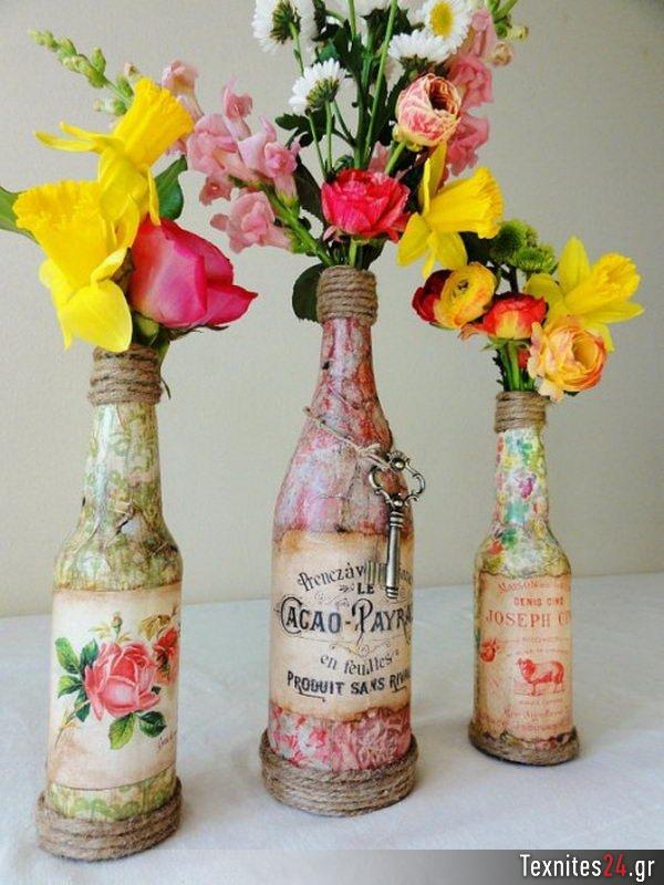 wine bottle γυάλινα μπουκαλια diy texnites 24 (25)