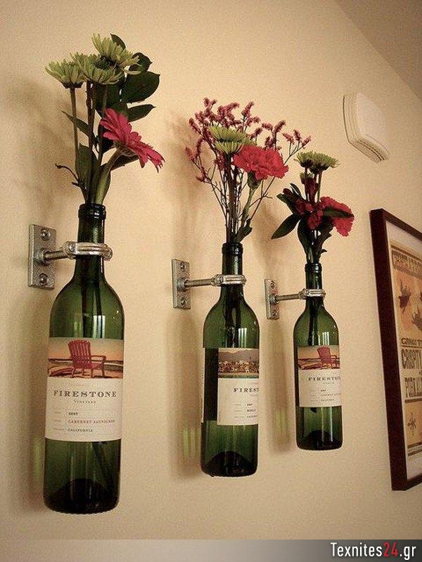 wine bottle γυάλινα μπουκαλια diy texnites 24 (5)