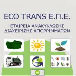ECO TRANS ΕΠΕ