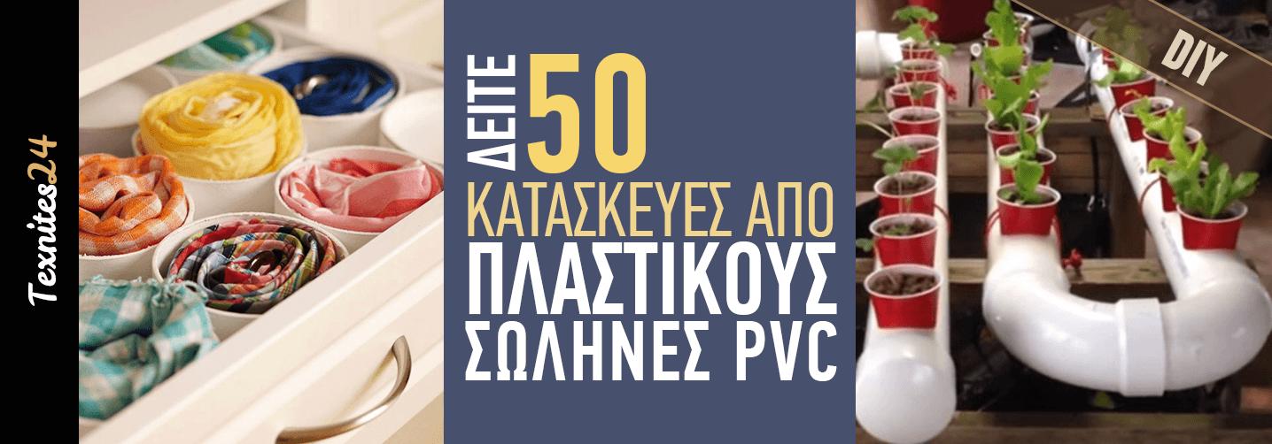 50-ΥΠΕΡΟΧΕΣ-σκαλεσJ
